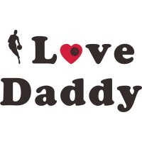 Basketball Light Iron-on Stickers (Heat Transfers) for Father's Day